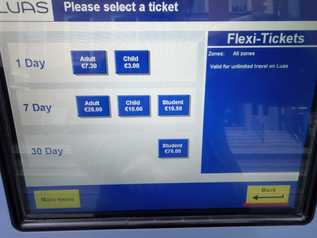 発券機の操作画面