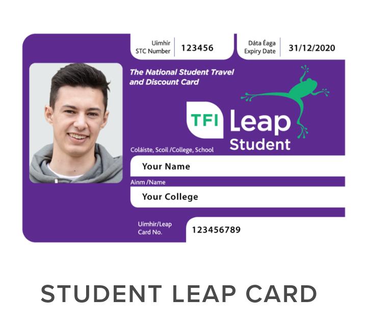 学生カードの表面